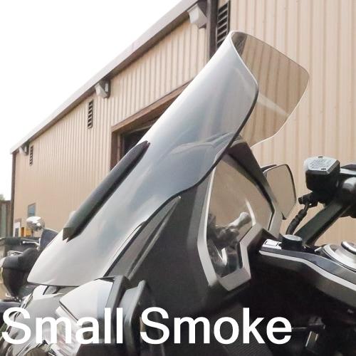 Small Smoke 1Honda Goldwing 1387